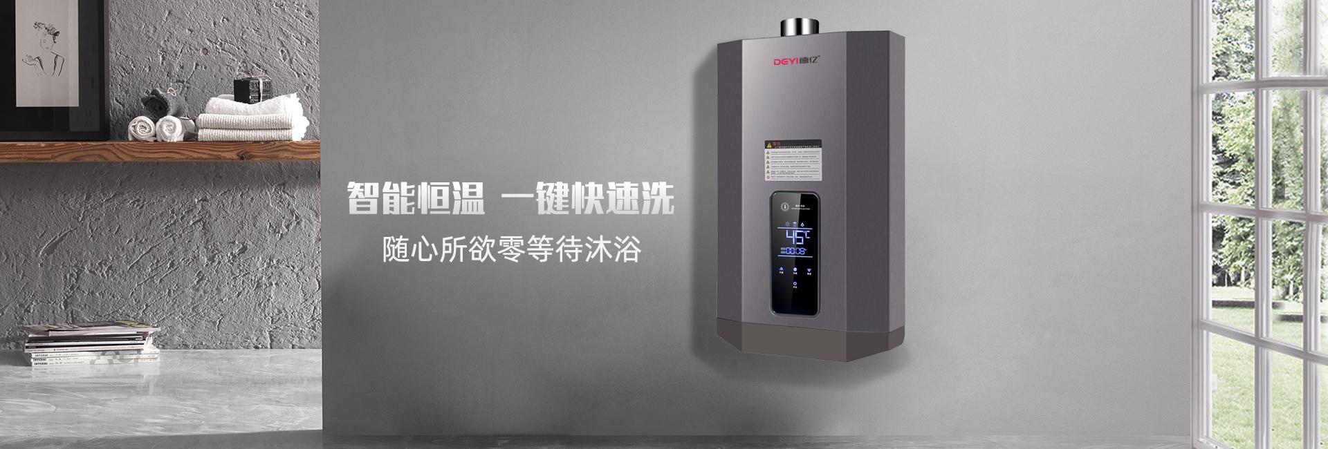 雲派電器專業生產,德億電器,德億吸油煙機,德億廚衛電器